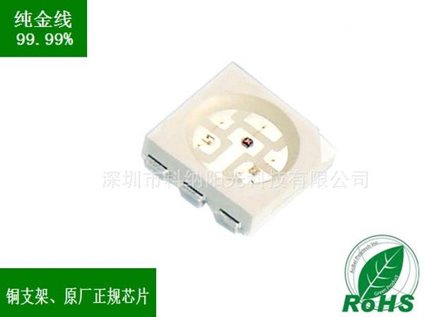 5050RGB七彩LED灯珠
