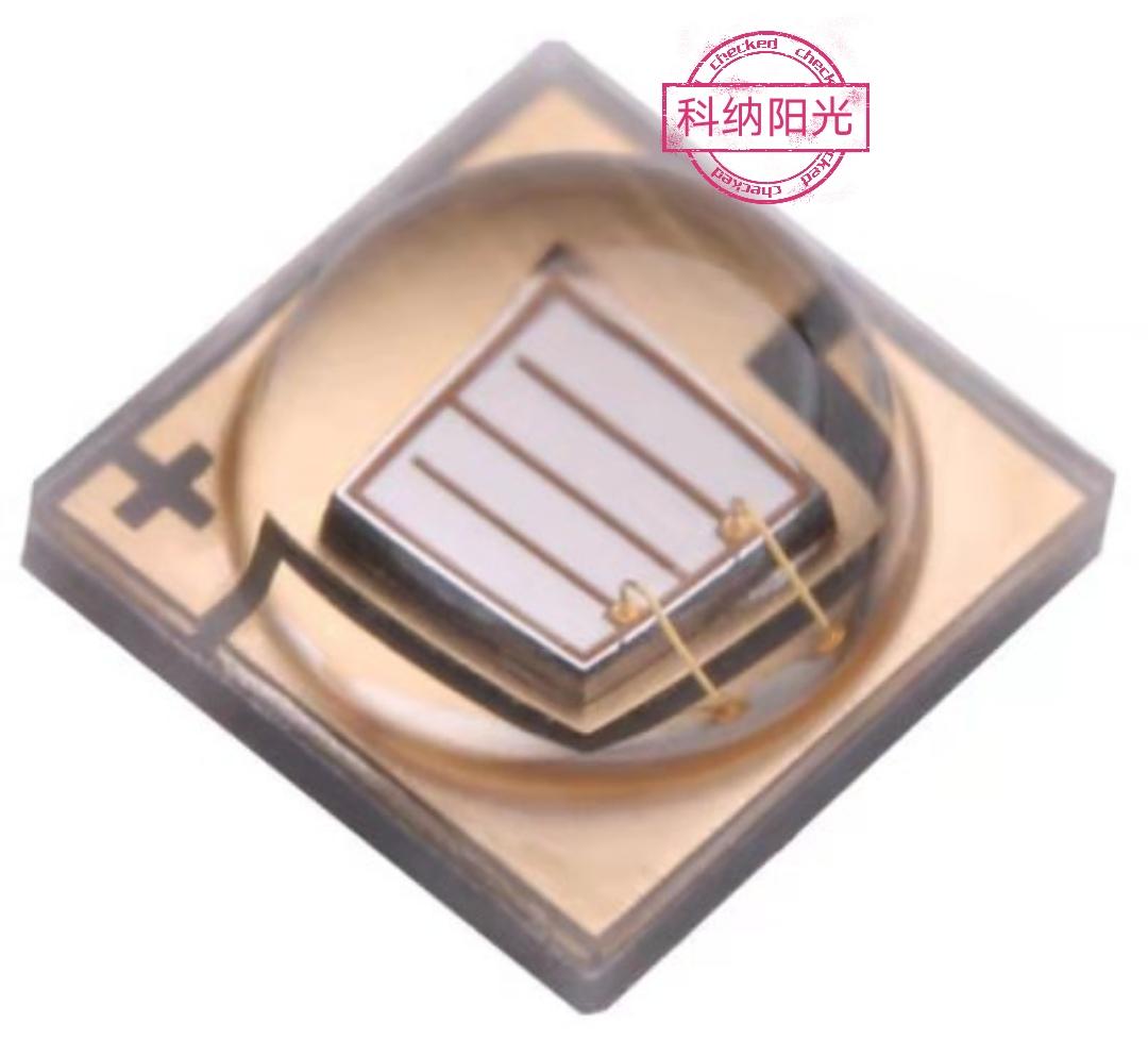 3535陶瓷支架灯珠